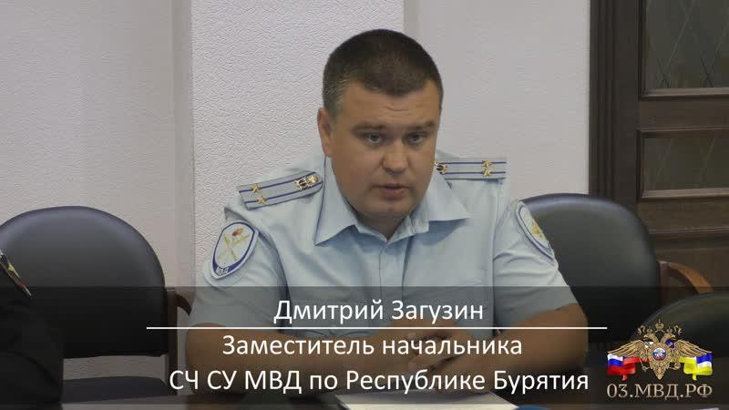 Незаконная рубка в Баргузинском районе