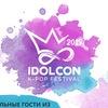 IdolCon 2019