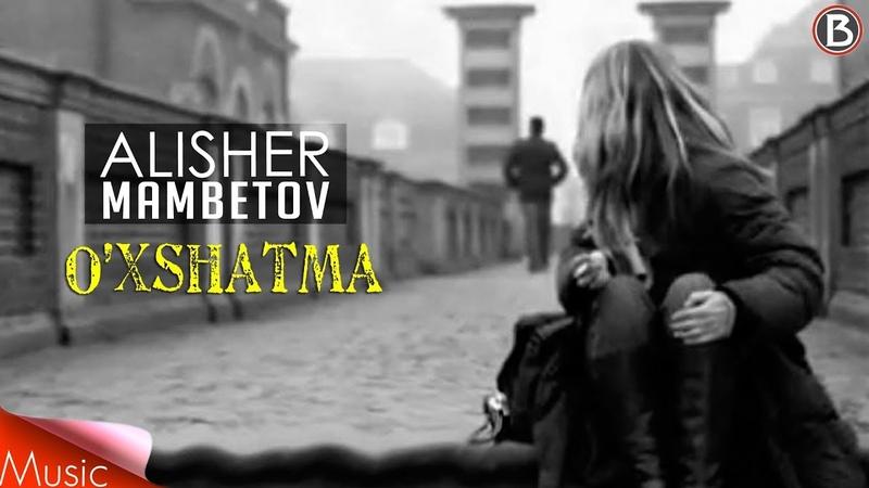 Alisher Mambetov O'xshatma Music Version