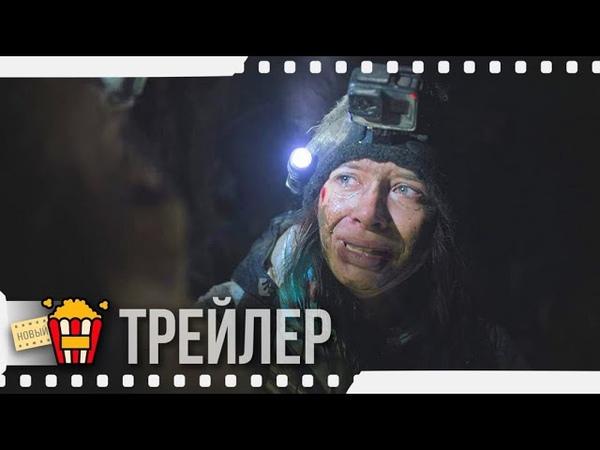 ВДОВА Финальный русский трейлер 2020 Виктория Потемина Анастасия Грибова Маргарита Бычкова