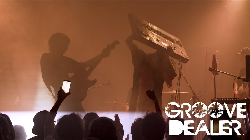 Groove Dealer Intro Live in Korpus