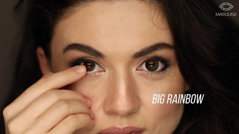 Радужные линзы Marquise Big Rainbow