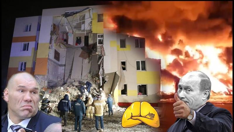 КРЖ: Сгорел российский траулер. Рухнули два моста. Сгорели склады. Взорвался дом.