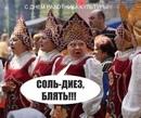 Всеволод Варгин фотография #2