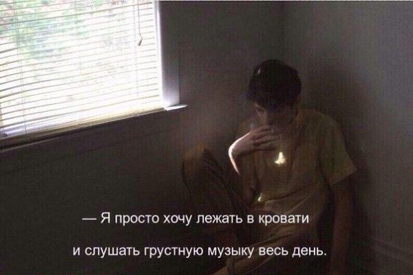 Цензура ВК против сообщества «на распутье.ру», изображение №17