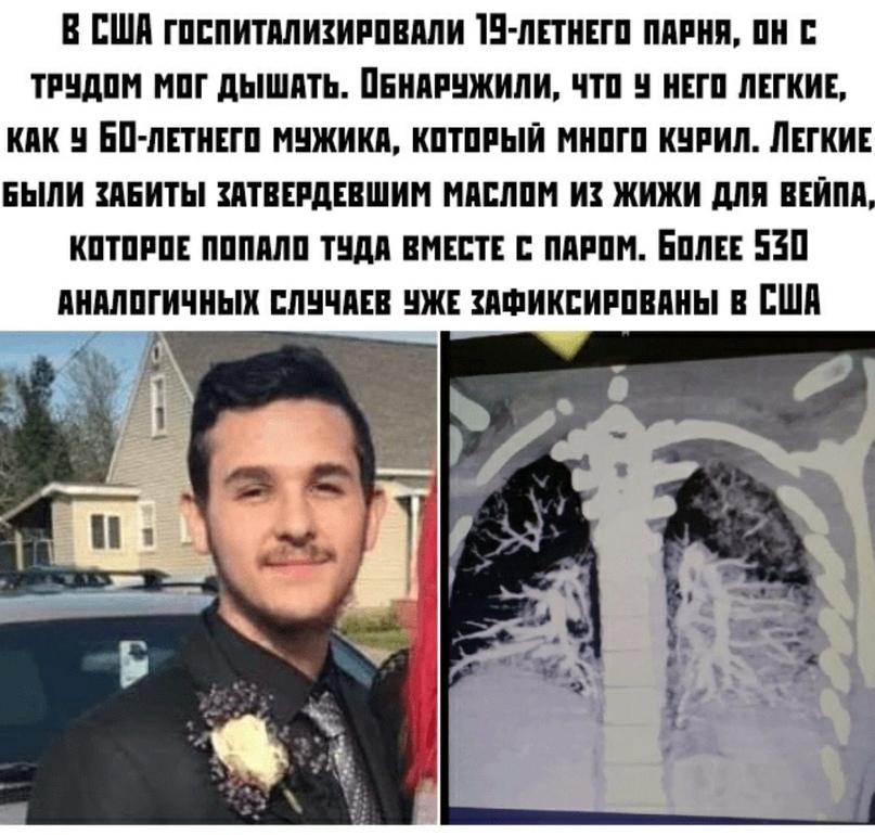 Цензура ВК против сообщества «на распутье.ру», изображение №22