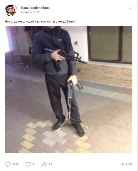 Цензура ВК против сообщества «на распутье.ру», изображение №26