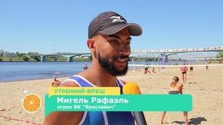 Турнир по пляжному волейболу от школы «Сумерки». Мероприятия от компани М2групп и ЖК Волжские Пенаты