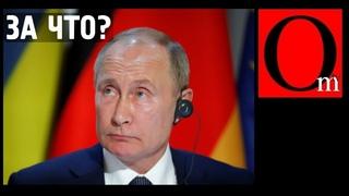 Путин посрамлен в Париже и будет мстить. На кого опереться Зеленскому?