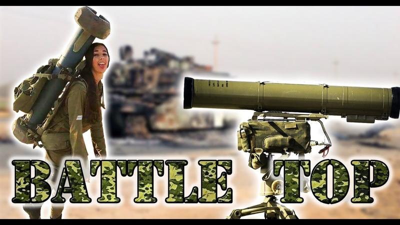 ТОП 5 МОЩНЕЙШИХ ПТРК мира ✪ ВС России US Armed Fores Корнет Javelin BGM 71 TOW Milan