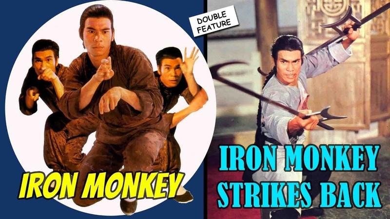 Wu Tang Collection Iron Monkey Iron Monkey Strikes Back
