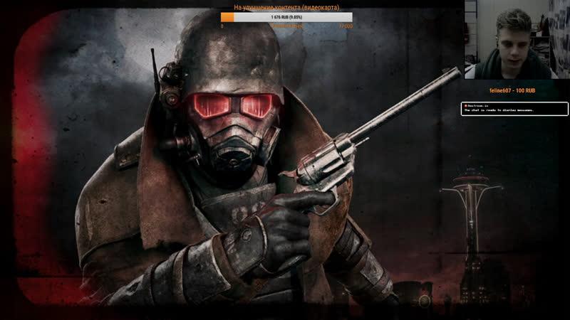 ОЛЕГ МОНГОЛ ВРЫВАЕТСЯ В ВЕГАС I Fallout: New Vegas
