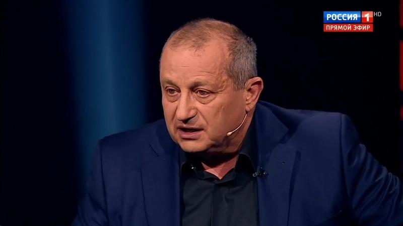 Жаркий спор Соловьева и израильского эксперта Якова Кедми
