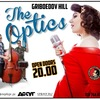 The Optics 8/11 @Griboedov