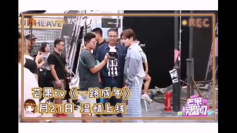 190822 Ли Вэнь Хань со своим папой для нового шоу 一路成年官微 When I Grow Up