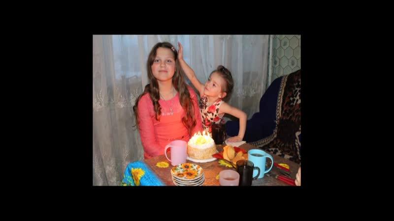 С Днем Рождения Любимая Доченька! Иришка
