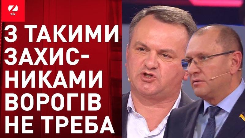 Ви не маєте морального права бути народним депутатом Синютка гостро відреагував на заяви Шевченка