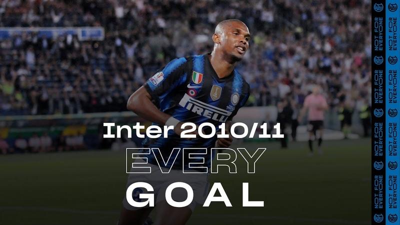 Интер. Все голы сезона 201011