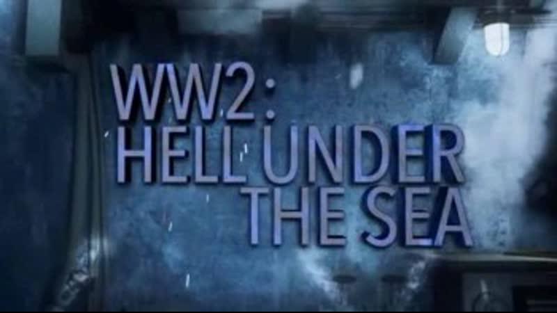 Серия 11 Столкновения в северном море