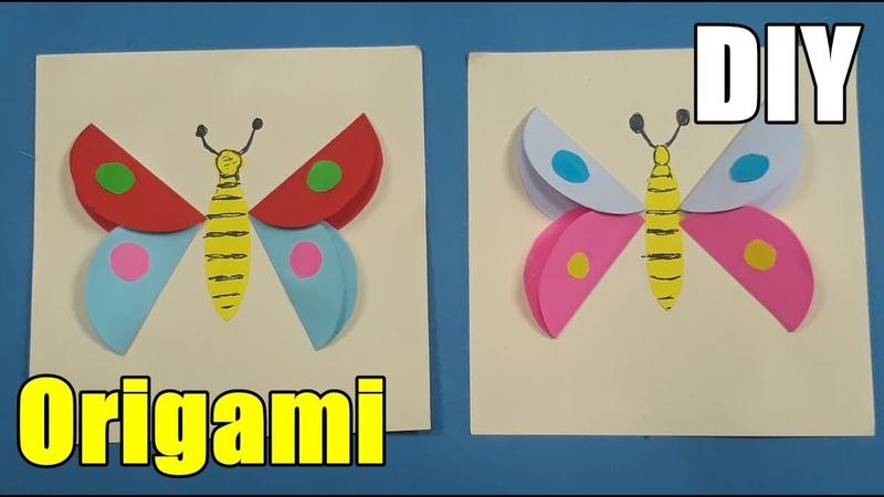 Kreasi Gunting Tempel Bentuk Kupu Kupu How To Make an Easy Origami color Butterfly