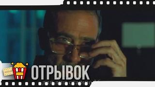 ДУМАЮ ЭТО БЫЛ ПРОСТО ПСИХ   УБИЙСТВА ПО ОТКРЫТКАМ — Русский трейлер   2020   Джеффри Дин Морган