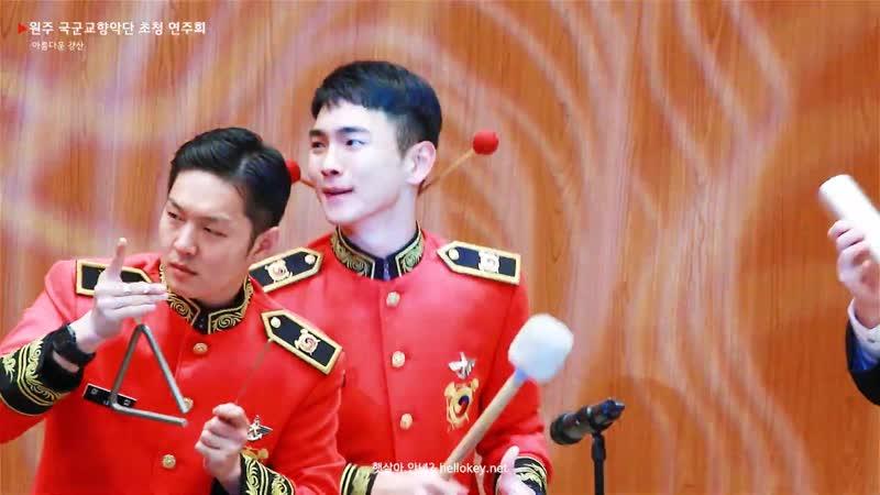 [샤이니키] 191007 원주 국군교향악단 초청 연주회 SHINee KEY 직캠 FANCAM
