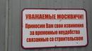 ЖК Счастье на Ломоносовском от Группы Эталон январь 2020 ход стройки ч 2