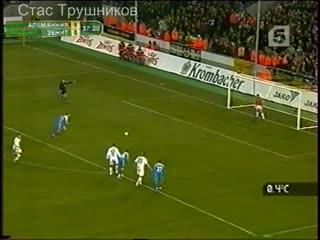 Алеманния_2-2_зенит___2004-2005_uefa_cup___alemannia_aachen_