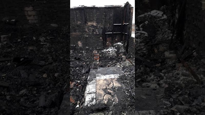 У нас больше нет дома😱😨 пожар Мать и пятеро детей остались без жилья 😥