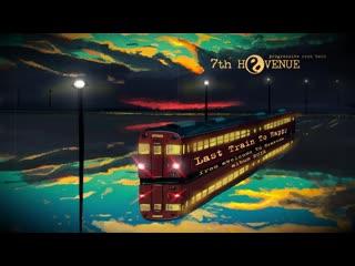 7th heavenue - last train to happy (lyric video)