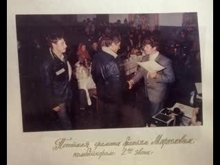 """День сельского хозяйства в колхозе """"Звезда"""" 17 сентября 1989 г."""