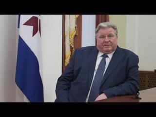 Обращение Главы РМ от 21 апреля 2020 г.