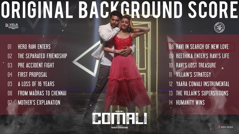 Comali Original Background Score | Jayam Ravi ,Kajal Aggarwal | Hiphop Tamizha | Pradeep| Vels Films