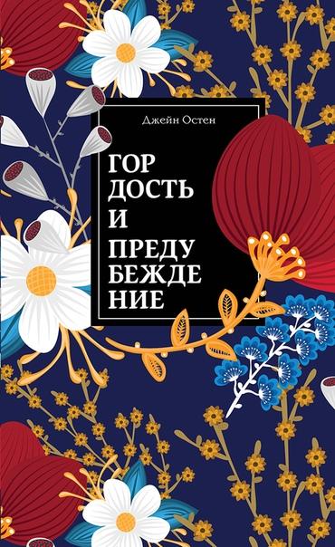 Лучшие романы о любви!, изображение №7