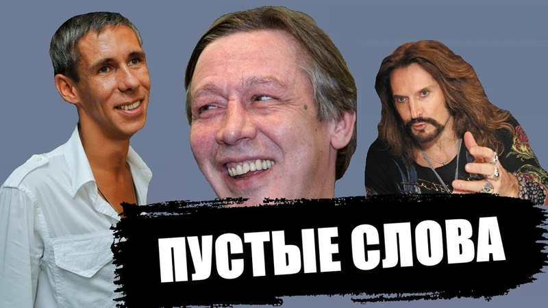 Пустые Обещания Алексея Панина Пиар Никиты Джигурды Вот Так Новости