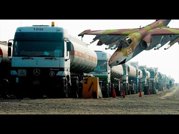 Дежавю в Cиpии ВКС РФ попросят США больше не воровать чужую нефть