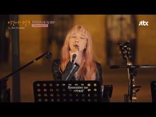 Taeyeon - remember me cut (begin again 3)
