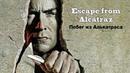 Побег из Алькатраса Escape From Alcatraz (1979)