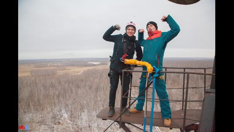 Artem Maz. прыжок FreeFallProX команда ProX74 объект AT53 Chelyabinsk 2019 2 jump RopeJumping