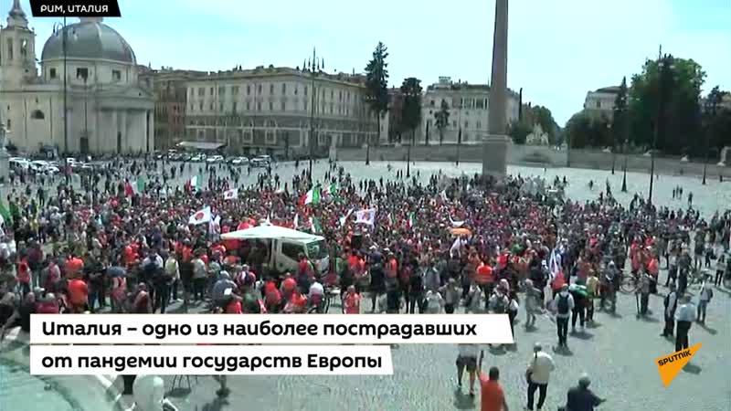 Оранжевые жилеты Италию захлестнула волна протестов против правительства