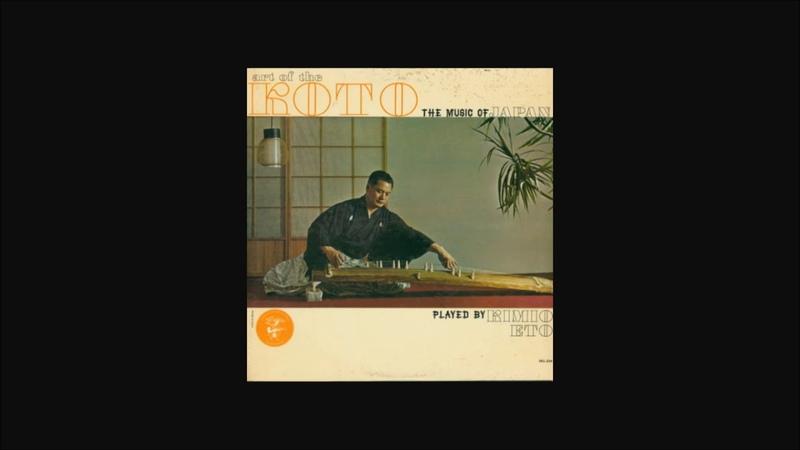 Kimio Eto Art Of The Koto The Music Of Japan Full Album Vinyl Rip