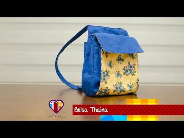 Bolsa mochila de tecido Thainá. Fabric backpack bag. Make a fabric backpack bag. Fabric bags