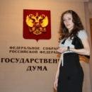 Фотоальбом Яны Рыжкиной
