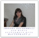 Фотоальбом Елены Смирновой