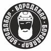 Борода Бар Ярославль