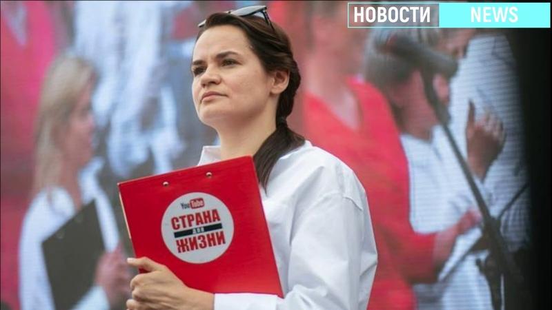 СРОЧНО Светлана Тихановская выступила в прямом эфире белорусского радио Новости Беларуси