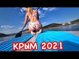 Крым: пляжи ЗАБИТЫ, сбежала под Севастополь на озеро Гасфорта// Такого я ещё не делала!