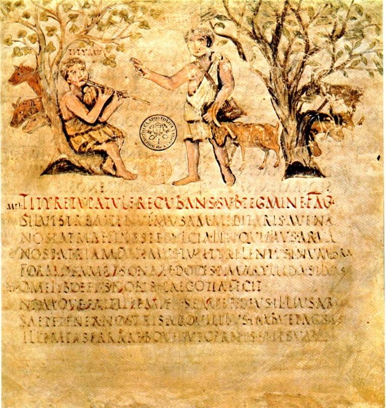 Археология и Святая Инквизиция, изображение №6