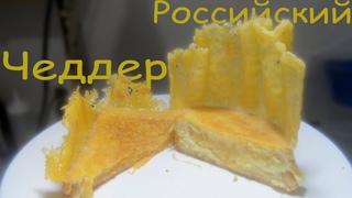 Идеальный сэндвич с сыром по рецепту Джейми Оливера, ГОРЯЧИЙ БУТЕРБРОД С СЫРОМ