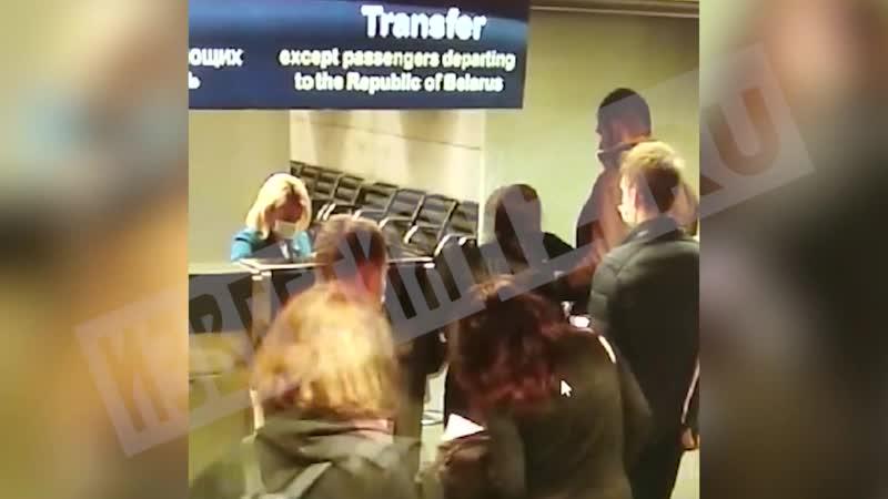 Анна Тураева в аэропорту
